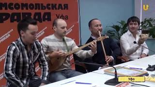 UTV. Роберт Юлдашев дал уфимским журналистам мастер-класс игры на курае