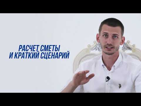 Рекламное агентство РИМ (Брянск) - Реклама Информация