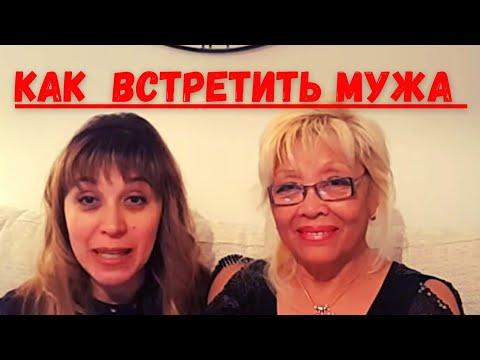 киевские знакомства