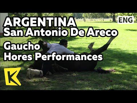 【K】Argentina Travel-San Antonio De Areco[아르헨티나 여행- 산 안토니오 데 아레코]가우초 말 공연/Gaucho/Farm/Hores