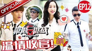 Go Fighting!Lay Turned Into The Worst Chairman?! EP.12 Full [SMG Official HD]