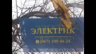Услуги электрика в Броварах +380671004624  ремонтквартирвброварах #электрик  #бровары(, 2016-01-14T12:41:34.000Z)