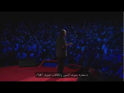 the greatness of the Arabic language عظمة اللغة العربية