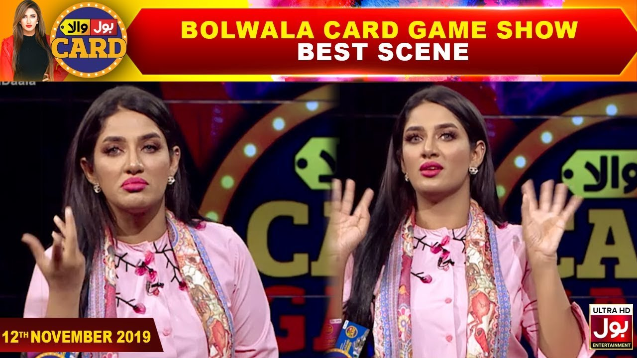 BOLWala Card Game Show Best Scene | Mathira Show | 12th November 2019