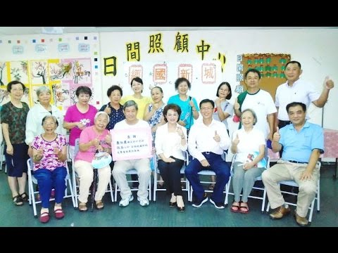 Amazing pain & stiffness recovery at a charity event at a seniors' complex in Chia-i city, Taiwan