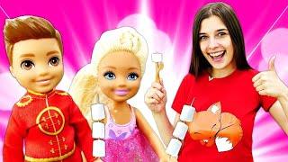 Мультики для детей: Челси и Стивен жарят МАРШМЕЛЛОУ на костре! Ох уж эти куклы - Игры Барби