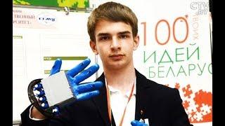 «100 идей для Беларуси»: какие проекты реализуются и как поддерживаются творческие идеи молодёжи?
