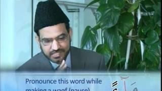 Al-Tarteel #27 Learn the correct pronunciation of the Holy Qur'an