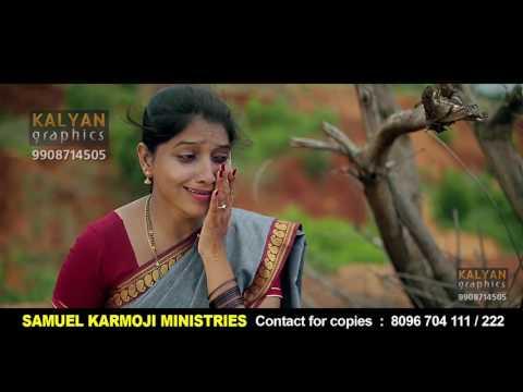 Latest Telugu Christian Song || Kannirelamma || Kalyan Sarika