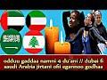 Odduu Gaddaa Namni 4du'ee // Saudi Arabia  Fi Dubai Ofii Egannoo Godhaa