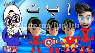 ejen ali episod alif ba ta sa   lagu anak   for children arabic alphabet ا ب ت   nasyid