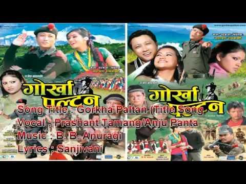 Nepali Movie – Gorkha Paltan – Nepali Movies, films