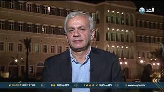 فيديو ..محلل لبناني: ميشال عون يصعد الموقف ضد الرياض