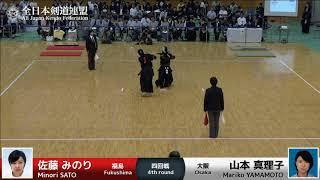 Minori SATO MK- Mariko YAMAMOTO - 57th All Japan Women KENDO Championship - Fourth round 59