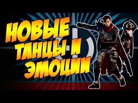 Клип Киоск - Танцы