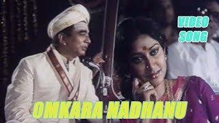 ShankaraBharanam Songs    Omkara Nadhanu   Phoenix music