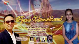 Latest Uttarakhandi 2019  Pyaro Urratakhand  Singer Tina Bora