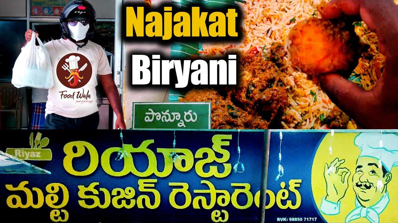 Najakat Biryani - Riyaz Multi Cuisine Restaurant Ponnur - Food Wala
