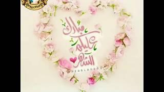 اروع واجمل تهنئه بمناسبه شهر رمضان المبارك وكل عام وانتم بخير رمضان كريم