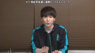 【ガンオン】TKD切り抜き~4月号~【ガンダムオンライン】