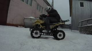 Детский квадроцикл Avantis Termit Junior 110 кубов