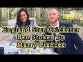 Cricketer Ben Stokes: लिव-इन में रहा कई साल, हो गए दो बच्चे, अब शादी कर रहा ये स्टार क्रिकेटर
