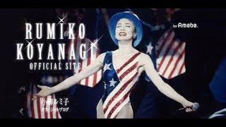 歌手の小柳ルミ子が29日に更新した自身のアメブロで、26日にGIST(消化...
