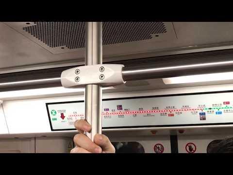 深圳地鐵1號線(羅寶綫) 1275 高新園—大劇院 Shenzhen Metro Line 1(Luobao Line) Hi-Tech Park to Grand Theater