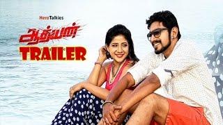 Adhyan Official Trailer | Tamil Film | Hari G Rajasekar | Abimanyu | Sakshi Agarwal