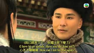 151209  十一貝勒旻皓 (陳展鵬 Ruco Chan)-今宵多珍重。差半步