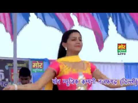 Sapna dance laad ladau