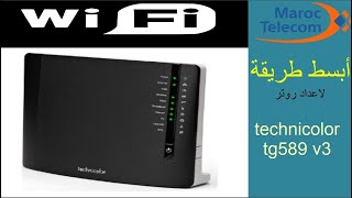 Web admin interface of the technicolor tg589vn v3 router how