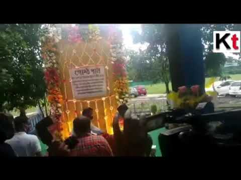 Legendary Footballer Gostho Pal's birth anniversary celebrations at Maidan