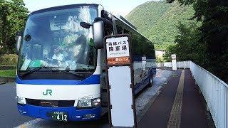 【JRバス関東】高速バス東京箱根9号 東京駅~箱根桃源台 乗車記録 190811