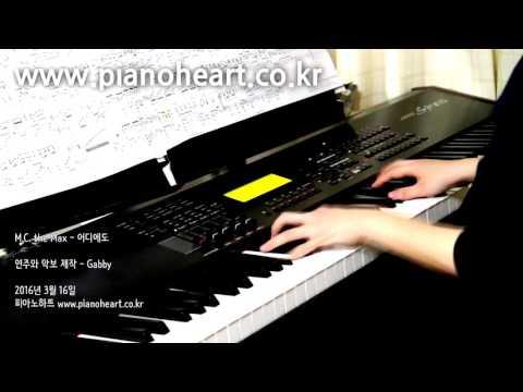 M.C The Max(엠씨더맥스) - 어디에도(No Matter Where) 피아노 연주, Pianoheart