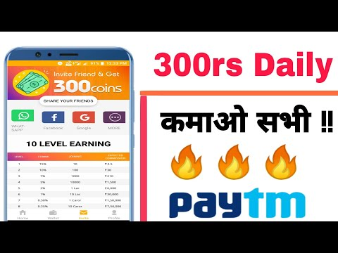 Download Hindi Urdu Unlimited Clone Application Creater App