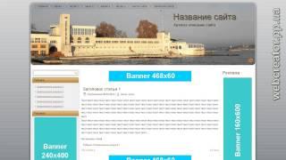 видео Установка бытовой техники в Севастополе