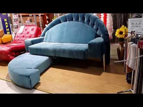 электрический круглый диван в движении