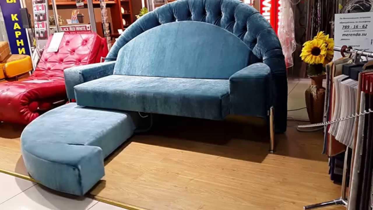 Плетеная мебель из ротанга от Кит-Маркет - YouTube