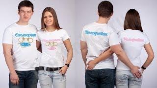 Печать на футболках через интернет, заказ онлайн, дизайн бесплатно, доставка курьером или самовывоз(, 2014-03-12T05:46:31.000Z)