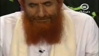 الإعجاز العلمي في القرآن الكريم وكيف تحدى كل علماء الغرب،الشيخ عبدالمجيد الزنداني