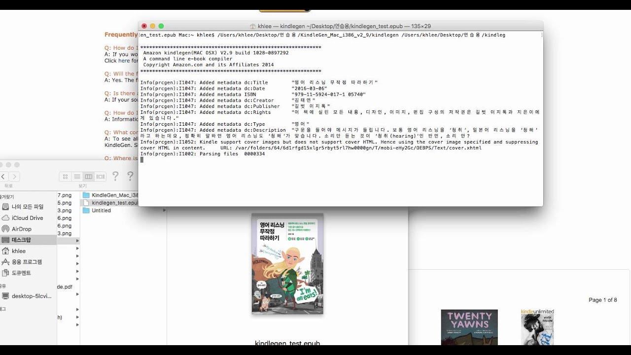 ePub to Kindle format(mobi) Converting