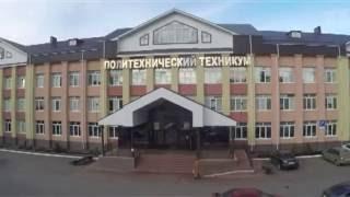 Альметьевский политехнический техникум. Фильм о техникуме. Весна 2016г.