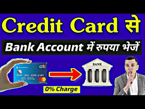 Transfer money from credit card to paytm charges
