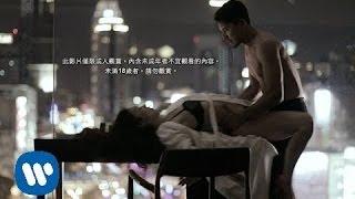 Download 李佳薇 Jess Lee 『像天堂的懸崖』 Cliff to the Heaven 禁斷完整版微電影