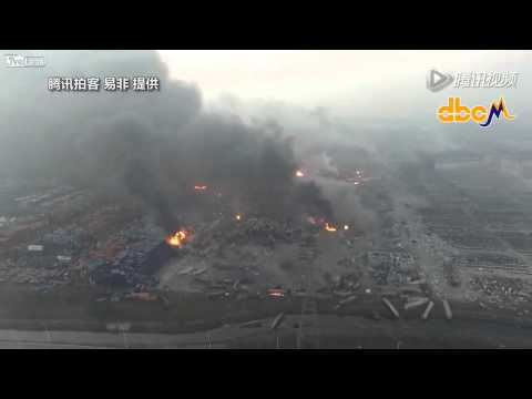 Drone Over Aftermath of Tianjin Explosion