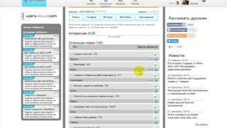 Крутой курс по заработку в сети интернет Гермес Дополнительный доход из дома автор Игорь Пахомов