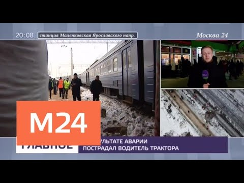 Электрички Ярославского направления вернулись к обычному графику - Москва 24