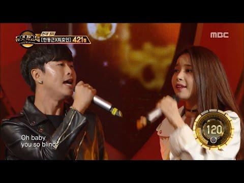 [Duet song festival] 듀엣가요제 - Solar & Dong Seonho,