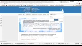 1. Регистрация на сайте sovetnmo.ru